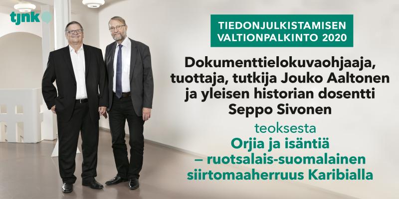 Julkaisufoorumi